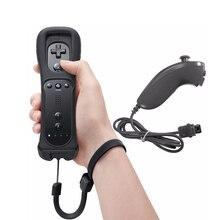 Nintendo Wii 용 Nunchuk 컨트롤이있는 2 in 1 무선 리모컨 조이패드 Wii U 게임 패드 조이스틱 용 모션 플러스 내장