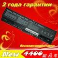 JIGU аккумулятор Для Ноутбука Dell Vostro 1500 1700 LNSPIRON 1520 1521 1720 1721 530 s GK479 GR995 KG479 NR222 NR239 TM980 FK890
