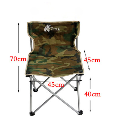 Outdoor folding tables BBQ chairs a portable chair fishing chairs folding the train taboret draw a chair outdoor traveling camping tripod folding stool chair foldable fishing chairs portable fishing mate fold metal chair