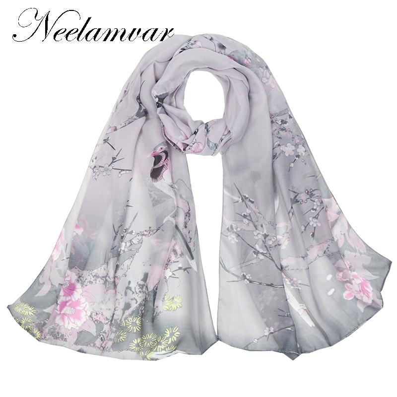 Neelamvar fashion women's scarf flower bs