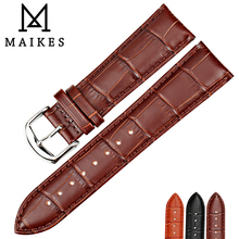 MAIKES Quality Genuine Leather Strap Watch band 18mm 20mm 22mm Watch Bracelet Watch Accessories Brown Watchbands For Casio все цены