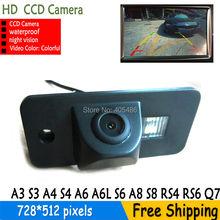 Бесплатная доставка CCD вид сзади автомобиля с парковка объектив камеры 170 град. для AUDI A3 A4 A5 A6 A6L A8 Q7 S4 RS4 S5 Q5