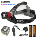 LOMON Wholesale Q5 T6 LED Headlamp Headlight Rechargeable Linternas Lampe Torch Zoomable Head lamp