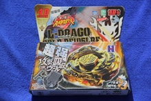 1 piece  BEYBLADE Kreisel Beyblade Metall Fusion Arena L-Drago Gold Metal Masters Fury Neu