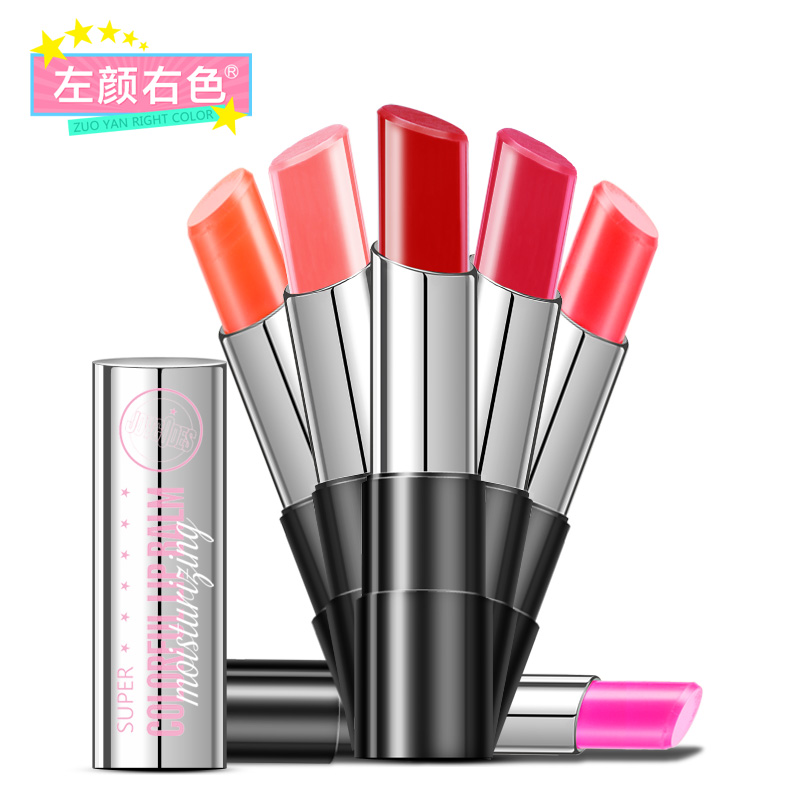 2016 The Balm Lipstick Makeup Beauty Long-lasting ...