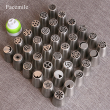 36Pcs Stainless Steel Pipping Nozzles Pastry Russian Piping Tips Cake Decorating For Confectionery Tools with 1 Coupler