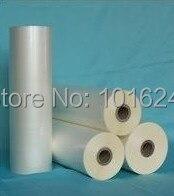 New Glossy Hot roll laminating film 3 rolls 330mmx200M/roll