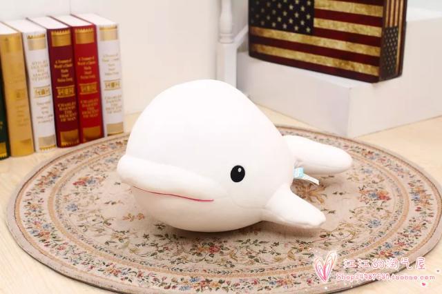 Nanoparticules en mousse environ 45 cm blanc baleine oreiller doux jouet cadeau d'anniversaire h791