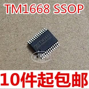 10pcs new TM1668 SMD SSOP24 digital LED digital tube driver chip