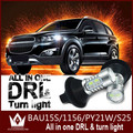 Guang Dian DRL with yellow turn signal light daytime running light 20w super bright led drl PY21W S25 BAU15S 5730 LED