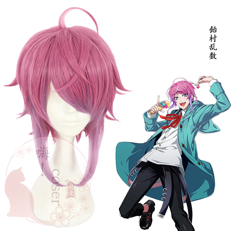 Division Rap Battle Hypnosis Mic Amemura Ramuda Short Wig Cosplay Costume Men Women Heat Resistant Synthetic Hair Wigs Wig Cap Home