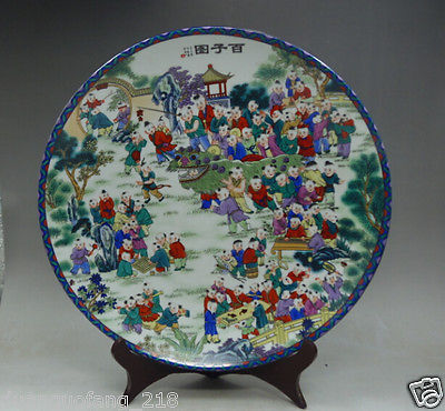 10 inch Chinese Famille Rose hand painting 100 children
