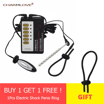 Electro Shock Cock Rings Electric Penis Plug Therapy Massagers Butt Anal Plug Catheter Sounds Medical Sex Toys Male Sex Products new arrival adult game1 set anal electro plug electric shock host and cable electro shock sex toys electro stimulation sex toys
