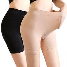 Летние женские шорты для мальчиков, женские тянущиеся бесшовные шорты для мальчиков 4-way, безопасные трусы-боксеры средней длины, безопасное нижнее белье, трусы-боксеры