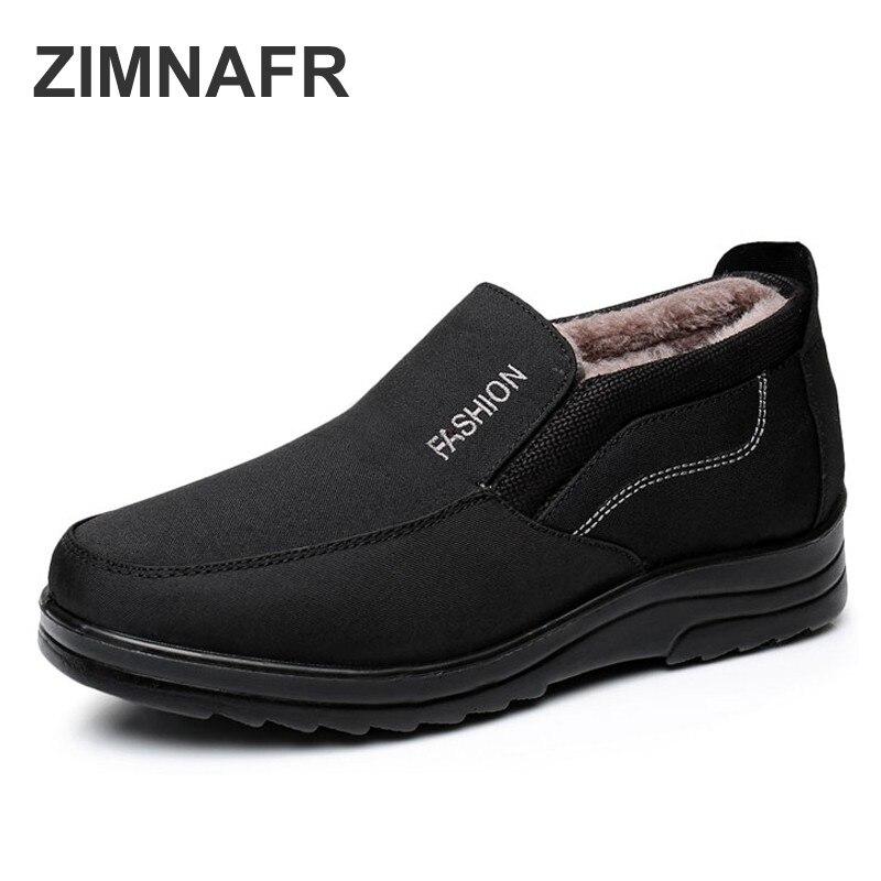 men winter shoes 2018 new snow boots warm plus velvet thick anti-skid autumn shoes father plus size cotton keep warm shoes все цены
