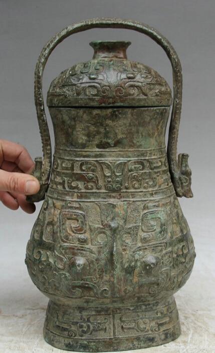 """JP S62 18"""" Old Chinese Bronze Folk Beast food wine water vessel portable Pot jar kettle kettle portable kettle pot kettle water - title="""