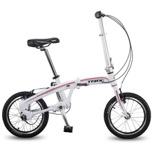 16/20 Inch 3 Speed High-precision Shaft Drive No Chain Road Bike, Fast Folding Bicycle for Men & Women, Double V Brake