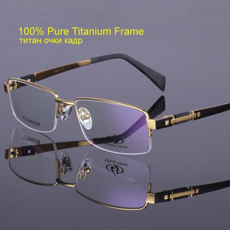 Montures de lunettes pour hommes montures de lunettes sans monture en titane pur