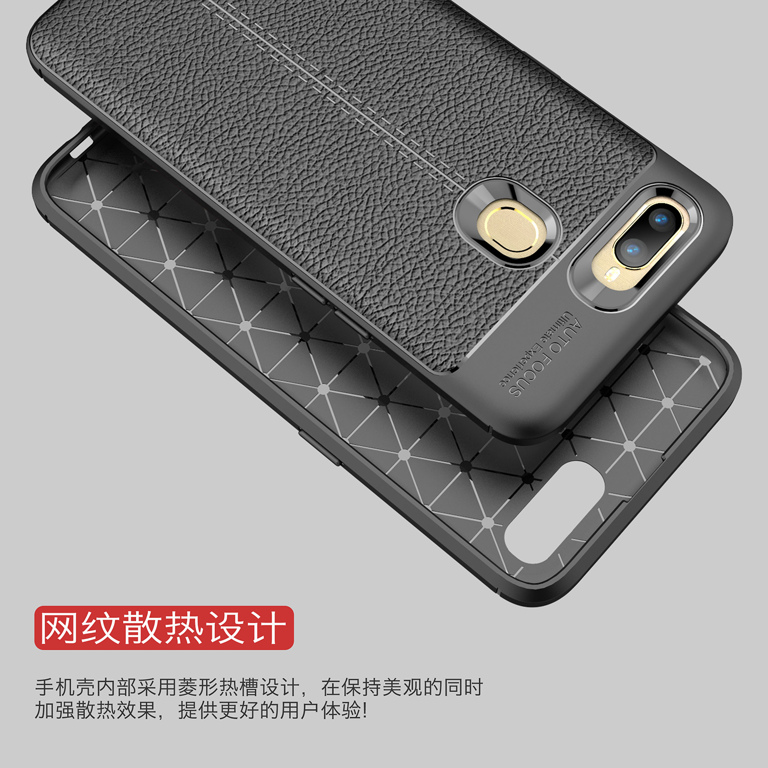 For OPPO A7 Case Soft Silicone PU Leather Shell Shockproof Anti knock Phone Case For OPPO A7 Cover For OPPO A7 Funda 6 2 quot BSNOVT in Fitted Cases from Cellphones amp Telecommunications