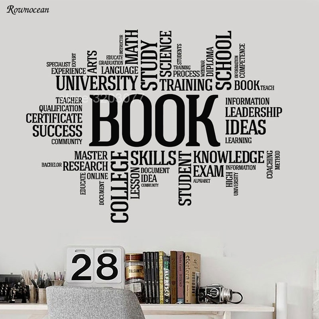 Big size vinyl wall decal books words bookworm library bookshop inspirational quotes stickers success office school