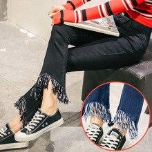 От имени 2016 новый высокой упругой тонкий ретро bellbottom брюки девять Корейских кисточкой fringe