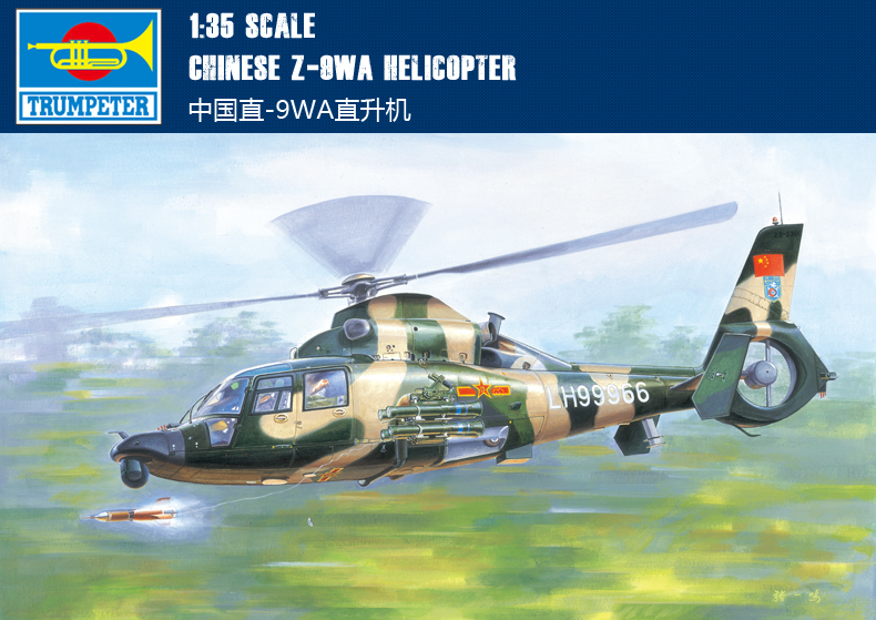 Trumpet 1/35 Chinese Z-9WA Helicopter 05109 Assembly Model Building Kits Toy trumpet 01532 1 35 united arab emirates bmp 3 infantry chariot assembly model building kits toy