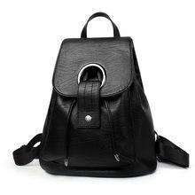 Черный Повседневное из искусственной кожи рюкзак прилив Vogue корейский студент Школьные сумки Обувь для девочек Леди Путешествия торгово-развлекательный рюкзак Рюкзаки