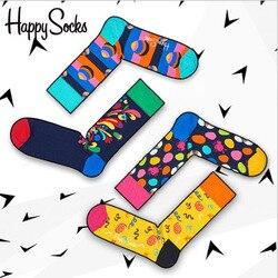 للبيع بالجملة جوارب هابي 60 زوج من الجوارب السويدية الشعبية للرجال والنساء جوارب قطنية مخصصة حصرية جوارب Meias للجنسين Harajuku