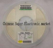 Free Shipping 100PCS 1206 330R , 330 OHM 1% smd resistor(China (Mainland))