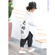 Girls Korean version of the loose letter printing long paragraph long-sleeved shirt 2019 spring new coat cardigan casual tide