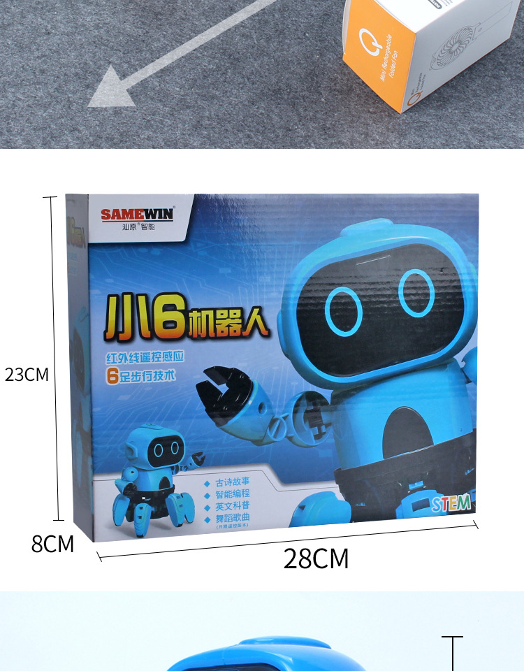 Intelligent Induction RC Robot DIY Assembled Electric Follow Robot with Gesture Sensor Obstacle Avoidance Kids Educational Toys 5