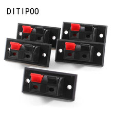 2017 New Hot 5 Pcs 2 Positions Connector Terminal Push in Jack Spring Load Audio Speaker Terminals(China)