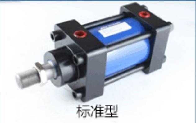 ФОТО Hydraulic Oil Cylinder MOB50*20*200 Pneumatic Cylinder