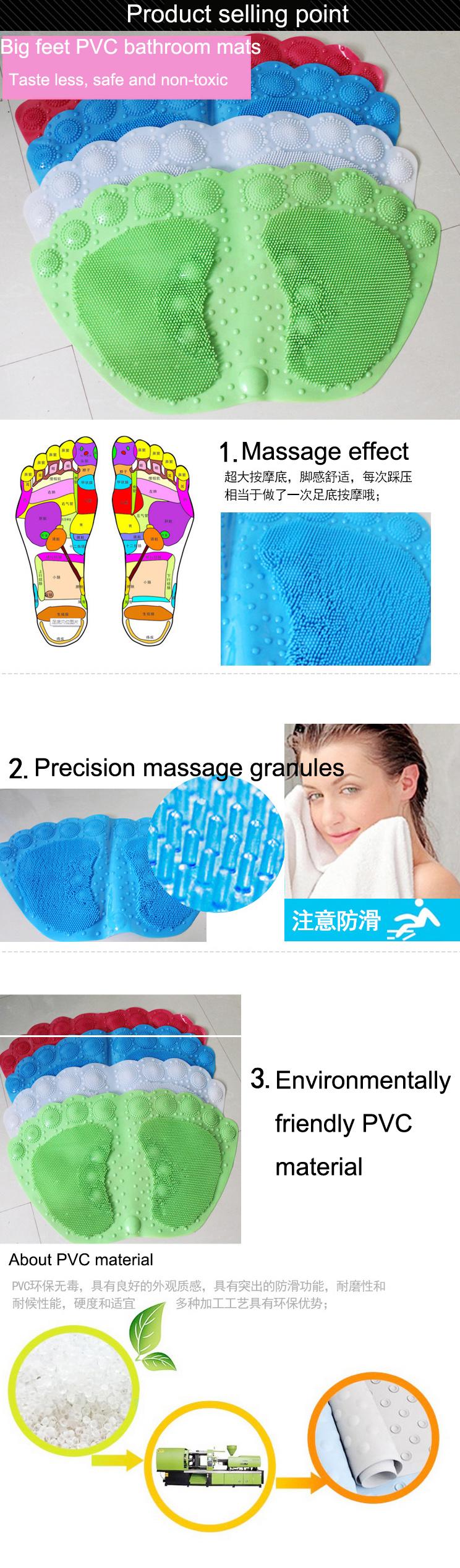 Modern Big Feet Shape PVC Bath Mats Anti Skid Pad Bathroom Non Slip ...