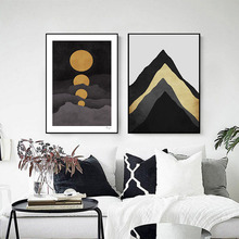HAOCHU Nordic Decorative Print Painting Famous Impression Black Abstract Moon Mountain Murals Living Room Restaurant Home Decor
