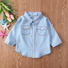 Pudcoco/ модная Милая джинсовая рубашка для маленьких мальчиков и девочек топы, одежда