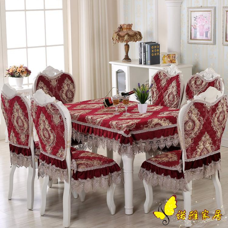 Luxurious Red Square Table Cloth Chair Covers Cushion Tables And Chairs  Bundle Chair Cover Lace Cloth