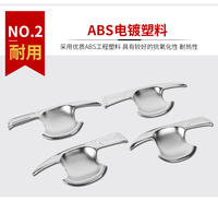 4pcs DOOR BOWL COVER ABS Chrome Car DOOR HANDLE COVER for Toyota CAMRY 2018