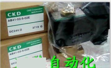 CKD solenoid valve AB41-03-5-02E-DC24V Direct acting 2 port solenoid valve Rc3/8 pc400 5 pc400lc 5 pc300lc 5 pc300 5 excavator hydraulic pump solenoid valve 708 23 18272 for komatsu