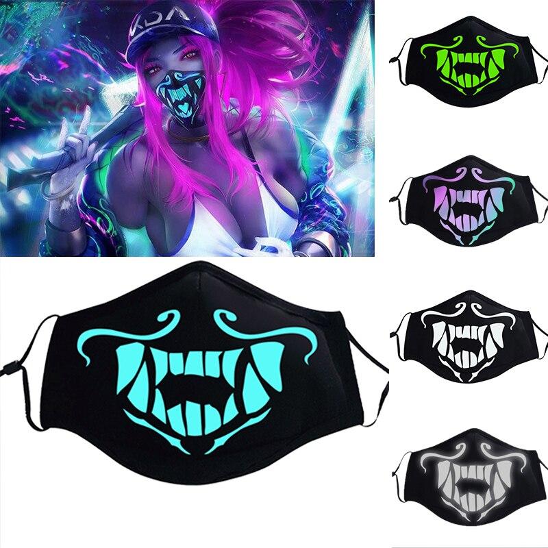 Game KDA K/DA Akali Mask Assassin S8 Blue Green Face Mask Night Lights Cosplay Costumes Prop slip-on shoe