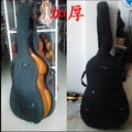 4/4 upright bass soft bag fine material waterproof #6