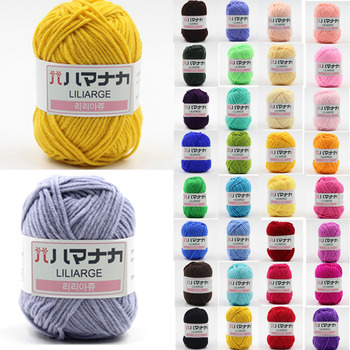 Gran oferta, 25g, 4 capas, colorido, hilado de algodón suave de leche para bebé, hilo de fibra Natural, hilo de tejer ganchillo de lana a mano para suéter DIY