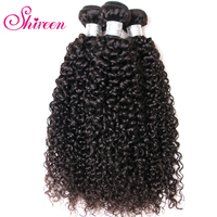 Shireen Afro Kinky Curly Hair 1/3/4 pc Natural Color 8 28inch Brazilian Hair Weave Bundles Non Remy Human Hair Free Shipping