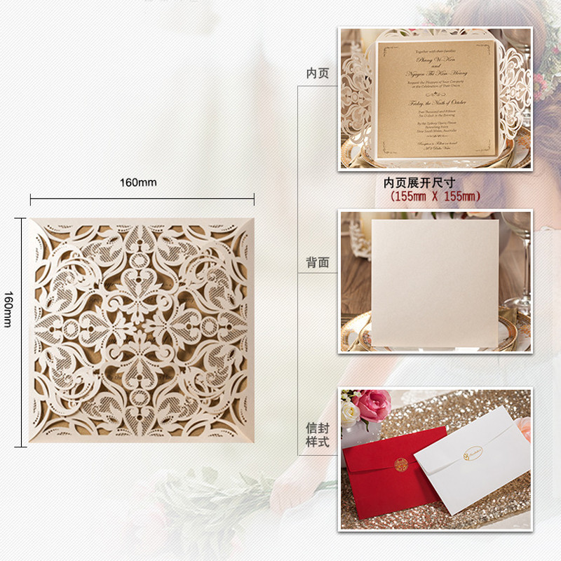 1pcs Sample Gold White Black Laser Cut Rose Flora Wedding Invitations Card Elegant Lace Envelopes & Seals Event & Party Supplies (3)