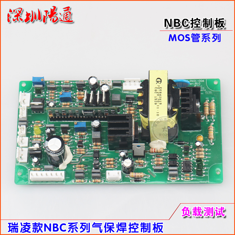 NBC/MIG250 Gas Welding Machine, Control Panel, MOS Tube, Inverter Welding Master Board mig wire feeder motor 76zy02a dc24v 18m min for mig welding machine