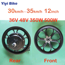 36V 48V 350W 500W Electric Bike 12inch DC Brushless Motor Wheel Front Rear Hub Motor High Speed For Electric Scooter Disc Brake 12 350w 36v electric brushless hub motor electric scooter motor kit e scooter motor for xiaomi scooter