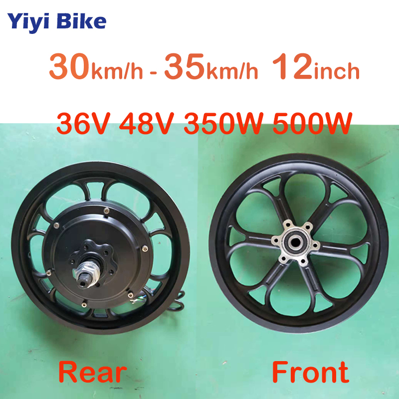 36V 48V 350W <font><b>500W</b></font> Electric <font><b>Bike</b></font> 12inch <font><b>DC</b></font> Brushless <font><b>Motor</b></font> Wheel Front Rear Hub <font><b>Motor</b></font> High Speed For Electric Scooter Disc Brake image