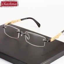 Chashma marke gesunde brillen trend optischen rahmen reine titanium brillen randlose bambus holz glasrahmen männer und frauen