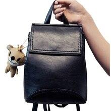 2016 Новинка повседневная женская рюкзак женский Простой Кожа PU женщин Рюкзаки Bagpack Сумки дорожная сумка рюкзак Bolsas Mujer XA76B