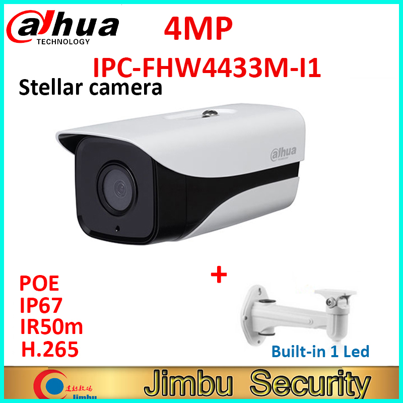dahua starlight 4MP H.265 POE IP camera IPC-HFW4433M-I1 ONVIF IR50m 4MP IR IP67 IR Camera cctv bullet with bracket dahua 4mp bullet h 265 h 264 full hd network ip67 ir50 ip camera cctv network onvif dh ipc hfw4436m i1 with bracket